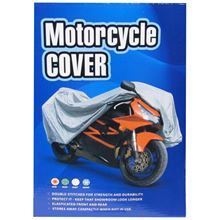 Picture of Motorcycle Cover fits up to 1200cc with Screen