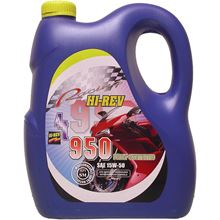 Picture of Hi-Rev Super 4T 100% synthetic 15w/50 4 stroke oil