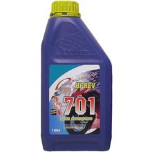 Picture of Hi-Rev 701 2T semi synthetic low smoke two stroke oil